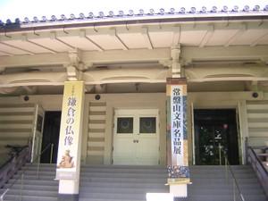 2013627_010_2